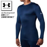 ■商品番号:1327600  ■メンズ JAPANサイズ  ●素 材:ポリエステル87%、ポリウレタ...