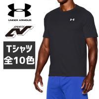 ■商品番号:MTR3764  ■メンズ JAPANサイズ  ●素 材:ポリエステル 100%   ・...