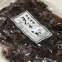 【送料無料】2袋セットがお得です。訳あり 日本海産  《 ほたるいか素干し》   200g(100g×2)(約100尾)/ホタルイカ素干し