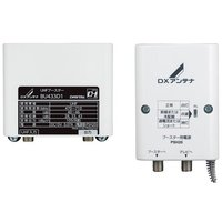 DXアンテナ 33dB/43dB共用 家庭用UHFブースター BU433D1  品名 UHFブースタ...