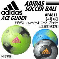 メーカー アディダス(adidas) /品名 エースグライダー /品番 AF4611GBK/AF46...