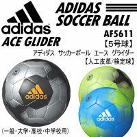 メーカー アディダス(adidas) /品名 エースグライダー /品番 AF5611GBK/AF56...