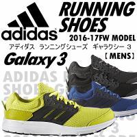 /メーカー アディダス(adidas) /品名 ギャラクシー 3(Galaxy 3) /品番 AQ6...