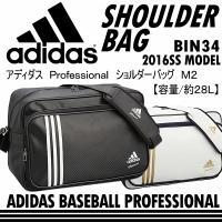 /メーカー アディダス(adidas) /品名 Professional ショルダーバッグ M2 /...