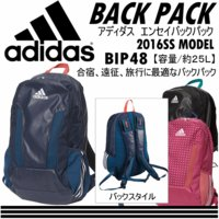 /メーカー アディダス(adidas) /品名 遠征(エンセイ)バックパック /品番 BIP48 /...
