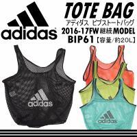 /メーカー アディダス(adidas) /品名 ビブストートバッグ /品番 BIP61 /仕様 20...