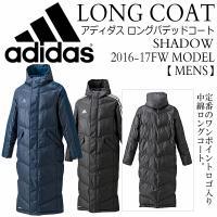 /メーカー アディダス(adidas) /品名 SHADOW ロングパデッドコート /品番 BQK6...