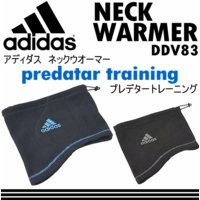 ■メーカー アディダス(adidas) ■品名 プレデタートレーニング ネックウォーマー ■品番 D...