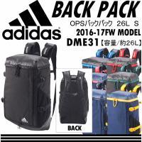 メーカー アディダス(adidas) /品名 オプスバックパック 26L S /品番 DME31 /...