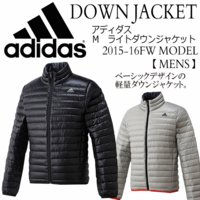/メーカー アディダス(adidas) /品名 M ライトダウンジャケット /品番 KAU48 /仕...
