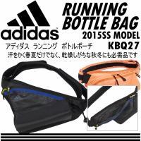 メーカー アディダス(adidas) /品名 ランニング ボトルポーチ /品番 KBQ27 /仕様 ...