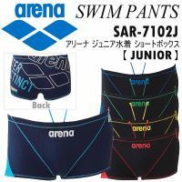 /メーカー アリーナ(arena) /品名 ショートボックス /品番 SAR−7102J /メーカー...