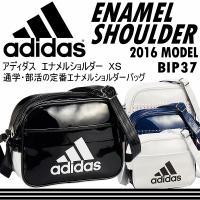 /メーカー アディダス(adidas) /品名 エナメルショルダー XS /品番 BIP37 /メー...