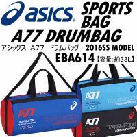 /メーカー アシックス(ASICS) /品名 A77 DRUMBAG /品番 EBA614 /仕様 ...