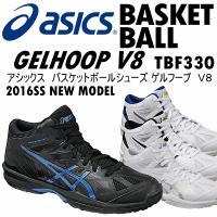 /メーカー アシックス(ASICS) /品名 GELHOOP V8(ゲルフープ V8) /品番 TB...