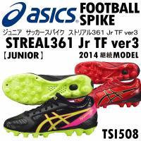 /メーカー アシックス(ASICS) /品名 ストリアル361 Jr ver3(STREAL361 ...