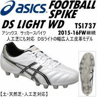メーカー アシックス(ASICS) /品名 ディーエスライト WD(DS LIGHT WD) /品番...