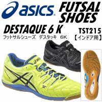 メーカー アシックス(ASICS) /品名 デスタッキ 6K(DESTAQUE 6K) /品番 TS...