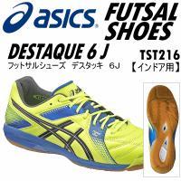 メーカー アシックス(ASICS)/品名 デスタッキ 6J(DESTAQUE 6J) /品番 TST...