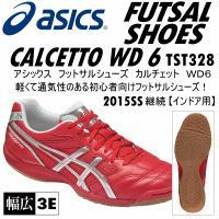 /メーカー アシックス(ASICS) /品名 カルチェットWD 6(CALCETTO WD 6) /...