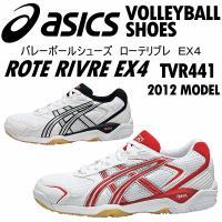 /メーカー アシックス(ASICS) /品名 リブレ EX4 /品番 TVR441 /仕様 2012...