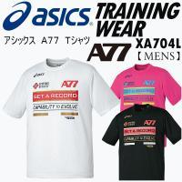 /メーカー アシックス(ASICS) /品名 A77 Tシャツ /品番 XA704L /仕様 201...