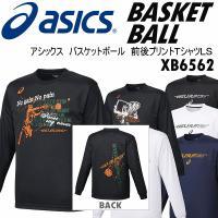 /メーカー アシックス(ASICS) /品名 プリントTシャツLS /品番 XB6562 /メーカー...