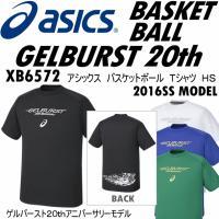 メーカー アシックス(ASICS) /品名 TシャツHS /品番 XB6572 /仕様 2016年春...
