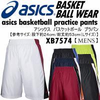 /メーカー アシックス(ASICS) /品名 プラパン /品番 XB7574 /メーカー希望小売価格...