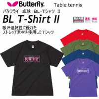 メーカー バタフライ/タマス(Butterfly/Tamasu) /品名 BL・Tシャツ II(BL...