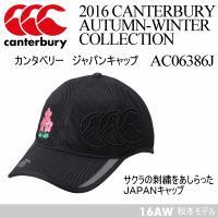 /メーカー カンタベリー(canterbury) /品名 JAPAN CAP(ジャパン キャップ) ...
