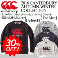 /メーカー カンタベリー(canterbury) /品名 FLEXWARM CNT SWEAT CR...