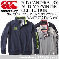 /メーカー カンタベリー(canterbury) /品名 FLEXWARM CNT ZIP UP S...