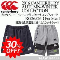 /メーカー カンタベリー(canterbury) /品名 TRAINING SWEAT L/S(トレ...