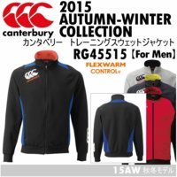 /メーカー カンタベリー(canterbury) /品名 TRAINING SWEAT JACKET...
