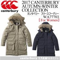 /メーカー カンタベリー(canterbury) /品名 DOWN COAT(ダウンコート) /品番...