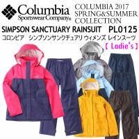 /メーカー コロンビア(Columbia) /品名 シンプソンサクンチュアリレインスーツ(SIMPS...
