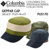 /メーカー コロンビア(Columbia) /品名 ゲッパーキャップ(GEPPAR CAP) /品番...