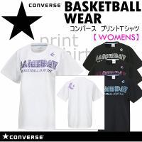 メーカー コンバース(CONVERSE) /品名 ウィメンズ プリントTシャツ /品番 CB3713...