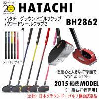 /メーカー ハタチ(HATACHI) /品名 パワードソールクラブ2(右打者専用) /品番 BH28...