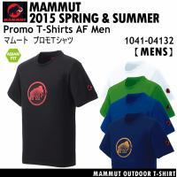 /メーカー マムート(MAMMUT) /品名 Promo T−Shirts AF Men /品番 1...
