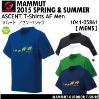 /メーカー マムート(MAMMUT) /品名 ASCENT T−Shirts AF Men /品番 ...
