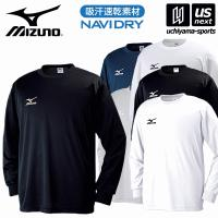 /メーカー ミズノ(MIZUNO) /品名 Tシャツ(長袖) 丸首 /品番 32JA6130 /メー...
