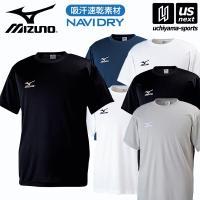 /メーカー ミズノ(MIZUNO) /品名Tシャツ(半袖) 丸首 /品番 32JA6150 /メーカ...
