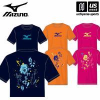 /メーカー ミズノ(MIZUNO) /品名 Tシャツ(自分に負けるな!) /品番 32JAE702 ...