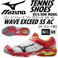/メーカー ミズノ(MIZUNO) /品名 ウエーブエクシード SS AC(WAVE EXCEED ...