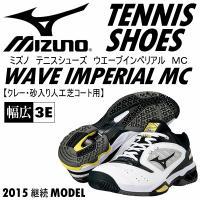 /メーカー ミズノ(MIZUNO) /品名 ウエーブインペリアル MC(WAVE IMPERIAL ...