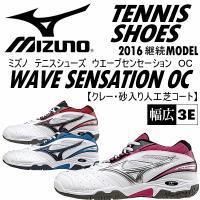 /メーカー ミズノ(MIZUNO) /品名 ウエーブセンセーション OC(WAVE SENSATIO...