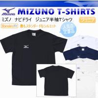 /メーカー ミズノ(MIZUNO) /品名 Tシャツ /品番 A35TF216 /メーカー希望小売価...