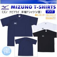 /メーカー ミズノ(MIZUNO) /品名 Tシャツ /品番 A60TF217 /メーカー希望小売価...
